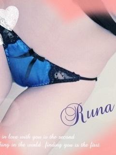CLUBアリス|ルナ