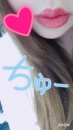 CLUBアリス(宮崎市)|リア|2枚目