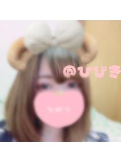 ぽちゃカワましゅまろ~GRINDグループ~(宮崎市)