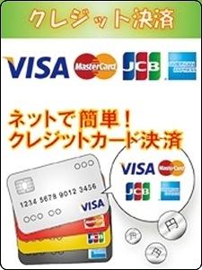ママらんど延岡店|カード決済はコチラ☆