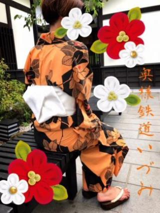 奥様鉄道69熊本(熊本市)|いづみ|1枚目